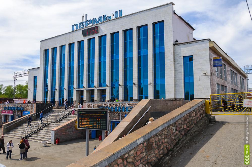 Земельные участки пермь коммерческая недвижимость продажа коммерческой недвижимости с арендатором Москва